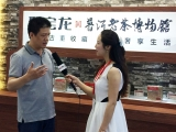 12博体育龙董事长接受中央...