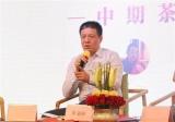 竞技宝官网app龙董事长作为主讲...