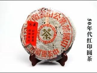 聚宝龙普洱老茶