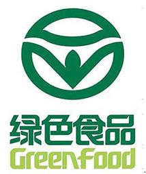 """通过""""绿色食品""""认证"""