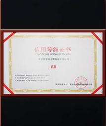 北京马连道茶叶街企业...