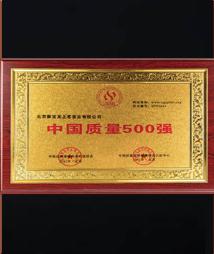 中国茶叶流通协会会员...